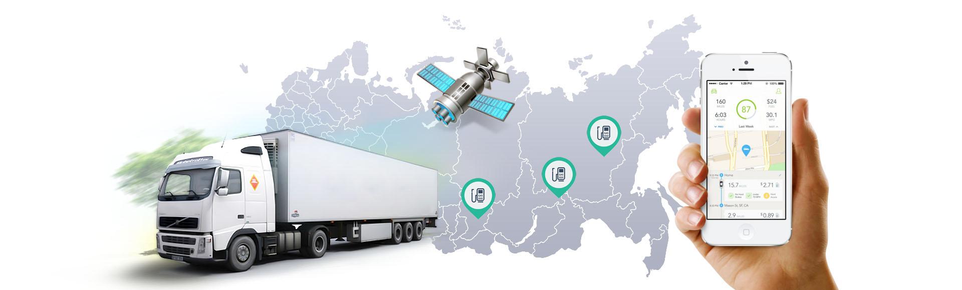 Мониторинг транспорта онлайн в Элисте